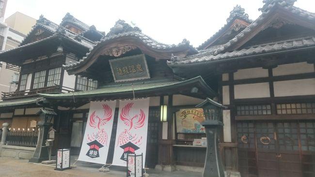 尾道の坂道を2時間堪能。<br />その後、再びしまなみ海道を通って松山空港へ戻り、今回の旅の締めくくり、道後温泉へ。