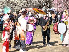 梅のシーズンは終わっちゃいましたが豊田市平芝梅林公園♪ 可愛いピンクの加茂川堤防の河津桜♪