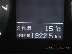 1922.5キロメートルの九州一周ドライブ