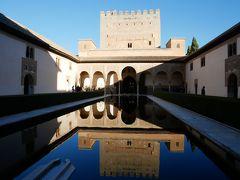 年末年始スペインアンダルシア旅行 その11 待ちに待ったアルハンブラ宮殿観光まずはナスル宮殿へ!