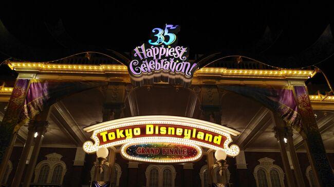 """2018年4月15日からスタートした京ディズニーリゾート35周年""""Happiest Celebration!""""もいよいよ2019年3月25日で終了!<br />最後にもう一度行きました。"""