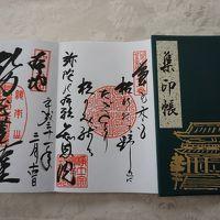 祖母の為に浄土宗総本山の知恩院に御朱印をもらいに京都へ(青蓮院・知恩院)