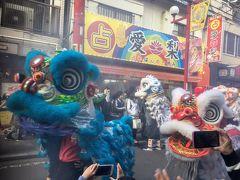 春分の日 横浜中華街媽祖祭パレードに県立博物館スペードのドーム無料開放日