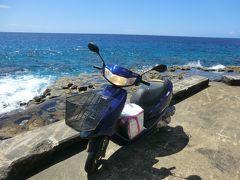 緊急リベンジ離島航路旅!南大東島・その4. 20日ぶりに南大東島をるんるん♪ツーリング。