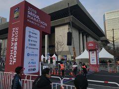 ソウル国際マラソンと韓国の味めぐり(2日目)