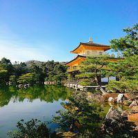 2019年、友達とプチ京都観光&初詣