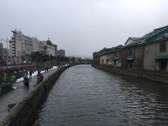 3月下旬の札幌・小樽2泊3日グルメ旅②(小樽編)