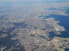 横浜-湘南上空 JAL915便 沖縄/那覇行 ☆横浜港・八景島・江の島を確認でき