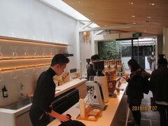 上海の武康路・武康庭・アラビカコーヒー開店