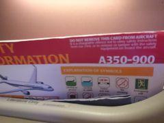 シンガポール航空 国際線最短路線 KUL→SIN乗り継ぎ、A350-900ビジネスクラス搭乗雑記