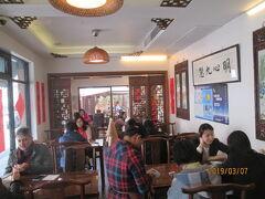 上海の五原路・功徳林・価格は普通・美味い