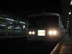 2019.03 鉄路で目指せ北海道!(1)「ムーンライトながら」で上京!