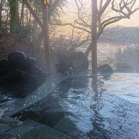 温泉旅行~長野・上田でうなぎと沓掛温泉満山荘~