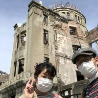 2019彼岸に広島2日目�平和記念資料館・原爆ドーム・広島城・お好み焼き