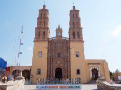 ドローレス・イダルゴ ~独立革命の街