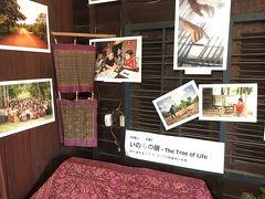 カンボジア シェムリアップの生活・伝統文化をめぐる