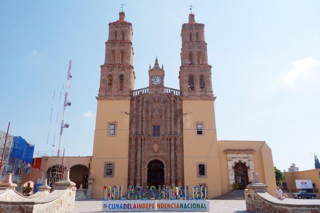 グアナファトから日帰りで訪れたメキシコの古都ドローレス・イダルゴの記録です。1810年、メキシコにおける独立運動はこの街から始まりました。日本人には聞いたことのない街かもしれませんが、メキシコ人にとっては重要な観光地となっています。