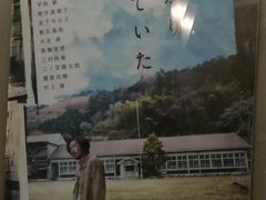 空ばかり見ていた シアターコクーン☆天厨菜館 渋谷店☆2019/03/22