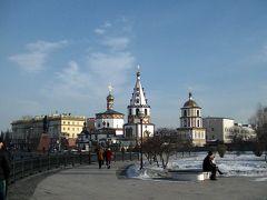 シベリアで青い氷を見る旅 #5【市内散策・帰国編】