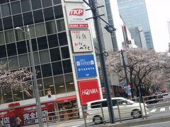 マダムのちょっぴりお得な 春の東京駅周辺散歩