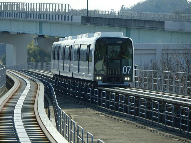 久しぶりのお出かけ 名古屋周辺をブラブラ【その1】 リニアモーターカー「リニモ」に乗る