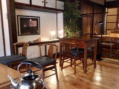 民宿と地蔵と本宮カフェと ~日光ぶらぶら歩き