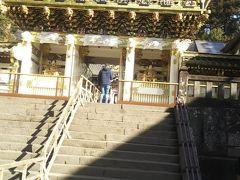 日光・鬼怒川旅行