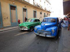 勢いでキューバへ、カンクン発のハバナ2泊3日のツアーに参加しました。(1日目)