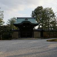 祖母の為に浄土宗総本山の知恩院に御朱印をもらいに京都へ(高台寺・八坂神社)