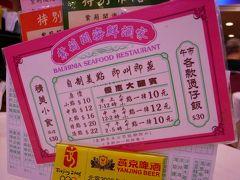 シグナル1発令、「文雀」の公開に(雨期の2008年)。