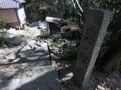 尾張の祖を巡る〇氷上姉子神社、斎山稲荷、星宮社、成宮神社