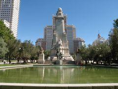 ユーラシア大陸最西端とスペイン2大都市(7/9)マドリード周遊