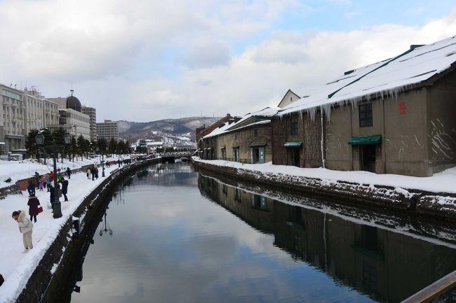 雪の北海道③! 旭川→小樽→札幌 3泊4日旅行 3日目(小樽運河・美術館)