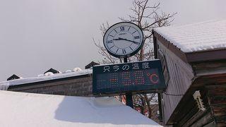 北海道旅行5日目 帰路