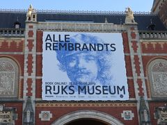 レンブラント没後350年の記念展「All the Rembrandts」★アムステルダム国立美術館★