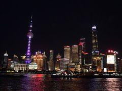 上海の旅 ①無錫、上海