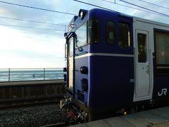 列車・バス