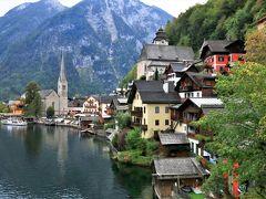 クロアチア&スロベニア ちょっとだけドイツ・オーストリアも イイトコ撮りの旅 (2) 絵画のようなハルシュタット
