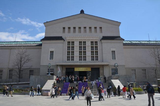 2019年3月に大阪市立美術館、フェルメール展に行った時の記録です。ついでというのもなんですが、その後美術館周囲とあべのハルカスを見てきました。<br />フェルメール展は前年東京の上野の森美術館で開催された直後に行ってきているのですが、その時は「取り持ち女」が追加される前で、あと大阪展のみの「恋文」と合わせて再度大阪で見きたいと思ってました。<br />この日は8:00頃ゆっくり起きて、当初出かけるつもりはなかったのですが天気が良いので出かけることに急に決めました。スマホで展覧会のチケットと新幹線の切符を購入。大阪に向かいます。