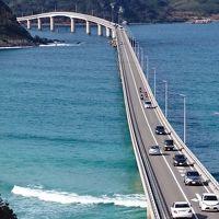 福岡からドライブ旅 ~山口県絶景めぐり~