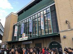記念すべき旅行記投稿300冊 (祝)米子東高校選抜出場 +とある休日の出来事(関西編Ver.8)