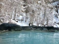 奥鬼怒川温泉・加仁湯で雪見露天風呂を堪能【後編】
