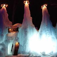 知床流氷フェスと博物館網走監獄 北海道ふっこう割�はウトロ