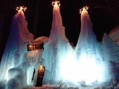 知床流氷フェスと博物館網走監獄 北海道ふっこう割④はウトロ