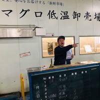 「地域をつなぐ架け橋ツアー」で、横浜の昔と今をたっぷり楽しみました〜(1)神奈川宿〜横浜市中央卸売市場!