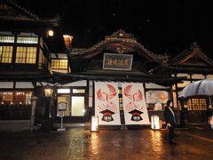阪急ツアーで行く四国の旅2 道後温泉と臥龍山荘