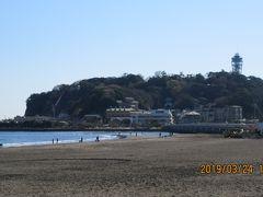 湘南:江の島への散歩道