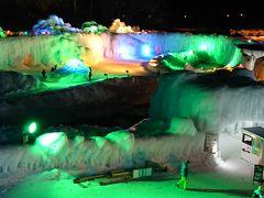 層雲峡温泉氷瀑まつりともんべつ海の駅 北海道ふっこう割⑤は層雲峡