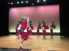 JAL「どこかにマイル」で徳島へ!(Day2-②)霊山寺&徳島ラーメン&阿波踊り会館