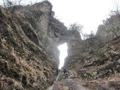 秋間梅林と妙義山ハイキング